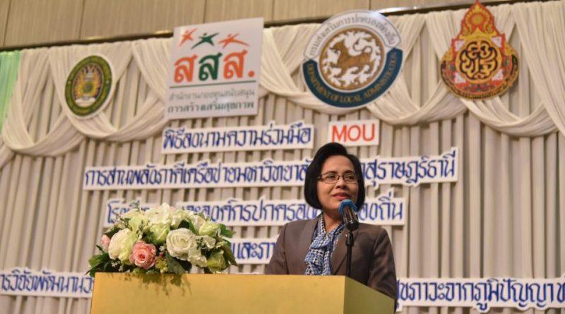 ภาษาไทย จับมือ สสส. ลงนาม MOU โครงการวิจัยพัฒนานวัตกรรมฯ